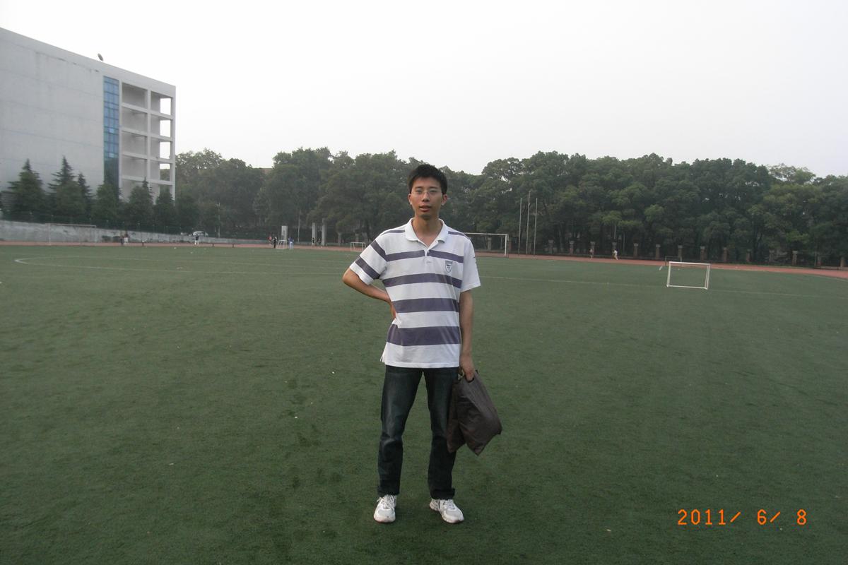 tangchun